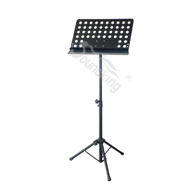 DB-013H Music Stand